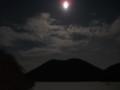 [鹿追][然別湖][温泉] 20:50 ほぼ満月オンザくちびる山