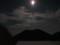 20:50 ほぼ満月オンザくちびる山