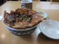 [帯広][丼] 11:38 豚丼のぱんちょう 豚丼・華