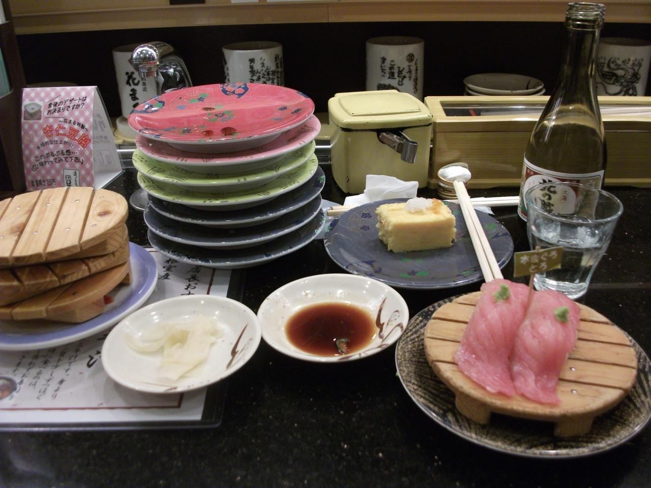 20:00 回転寿司 根室花まる 本店