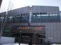 [帯広] 09:04 帯広駅