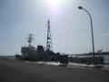 [稚内] 09:33 海上保安庁巡視船れぶん