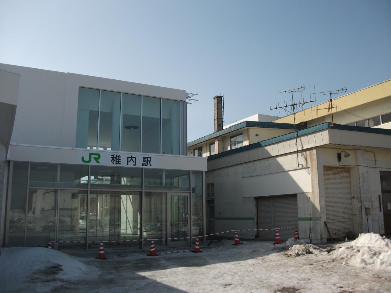 09:44  稚内新駅舎