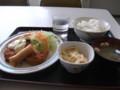 [北広島][定食][食堂] 食いもん屋 A定食