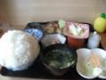 [札幌][食堂][定食][大盛り] 牛太郎 牛バラおろし定食