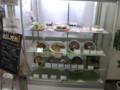 [札幌][食堂] 札幌東区役所食堂 サンプル
