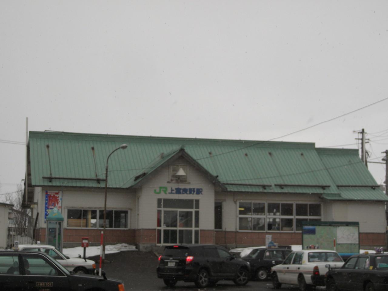 上富良野駅