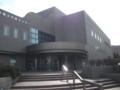 [札幌] 札幌市中央図書館