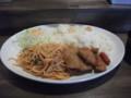 [札幌][洋食][大盛り] TBIRD Cafe パワープレートA