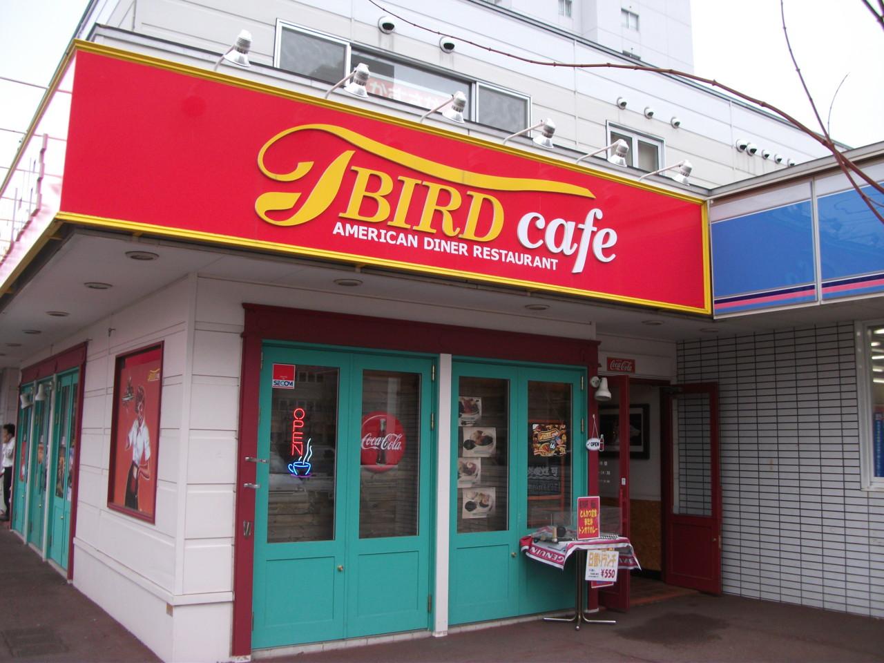 TBIRD Cafe