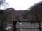 定山渓ダム 閉鎖中