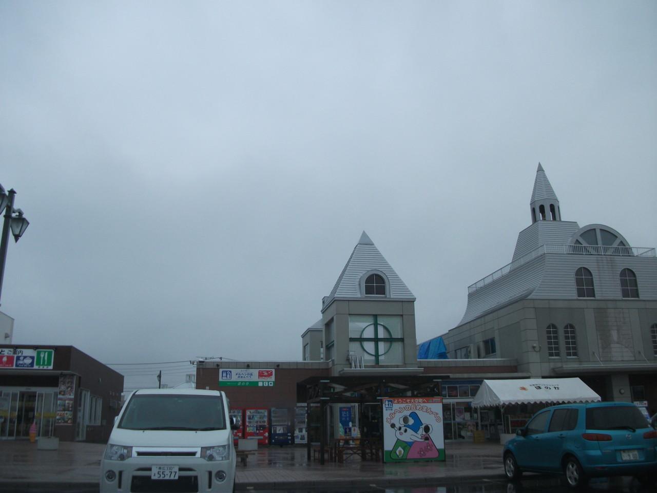 道の駅 メルヘンの丘めまんべつ