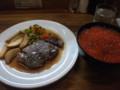 [網走][洋食][大盛り] レストラン ホワイトハウス ビーフステーキイクラ丼