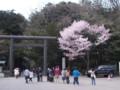 [札幌] 北海道神宮 入口