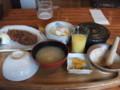[新ひだか][定食] 居酒屋 赤ひげ メンチカツ定食