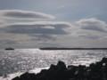 [新ひだか]  三石漁港