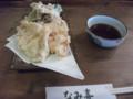 [札幌][そば] 板そば なみ喜 篠路店 とり天