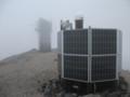 [千歳][苫小牧][樽前山] GPS測位システム@西山山頂