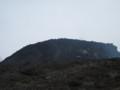 [千歳][苫小牧][樽前山] 溶岩ドーム