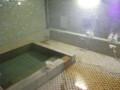 [千歳][温泉] いとう温泉 内湯