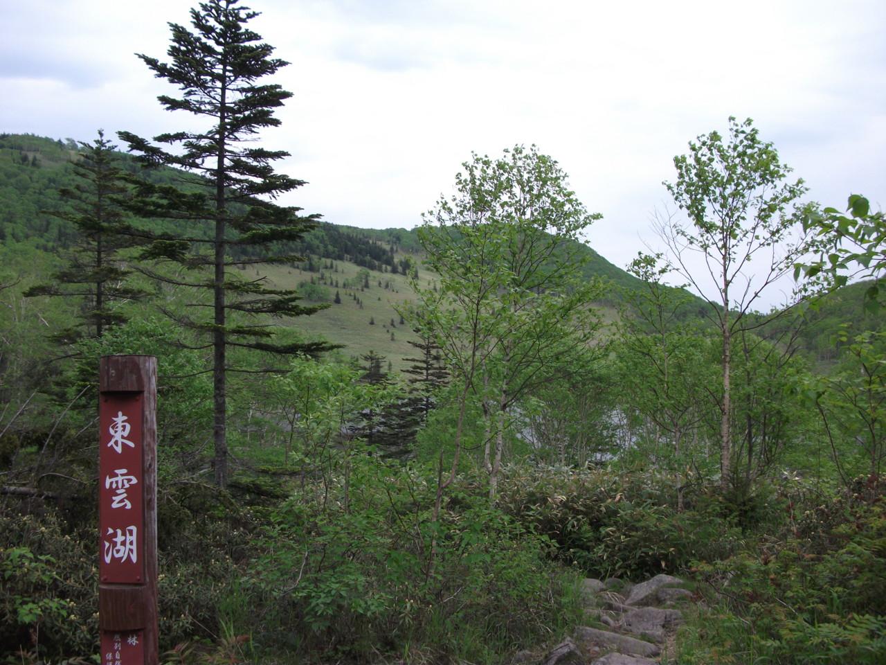 北海道三大秘湖・東雲湖