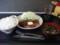 未来亭 ポークステーキ定食(バターしょうゆ)