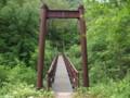 [雨竜][雨竜沼湿原][南暑寒岳] 第一吊り橋