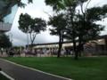 [長沼] 道の駅 マオイの丘公園