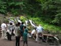 [京極] 羊蹄のふきだし湧水