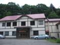 [蘭越][温泉] 昆布温泉 鯉川温泉旅館