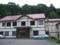 昆布温泉 鯉川温泉旅館