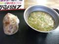 [喜茂別][食堂] きのこ王国 きのこ汁+肉巻きおにぎり