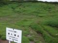 [夕張][夕張岳] 1400メートル湿原