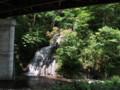 [恵庭] 三段の滝