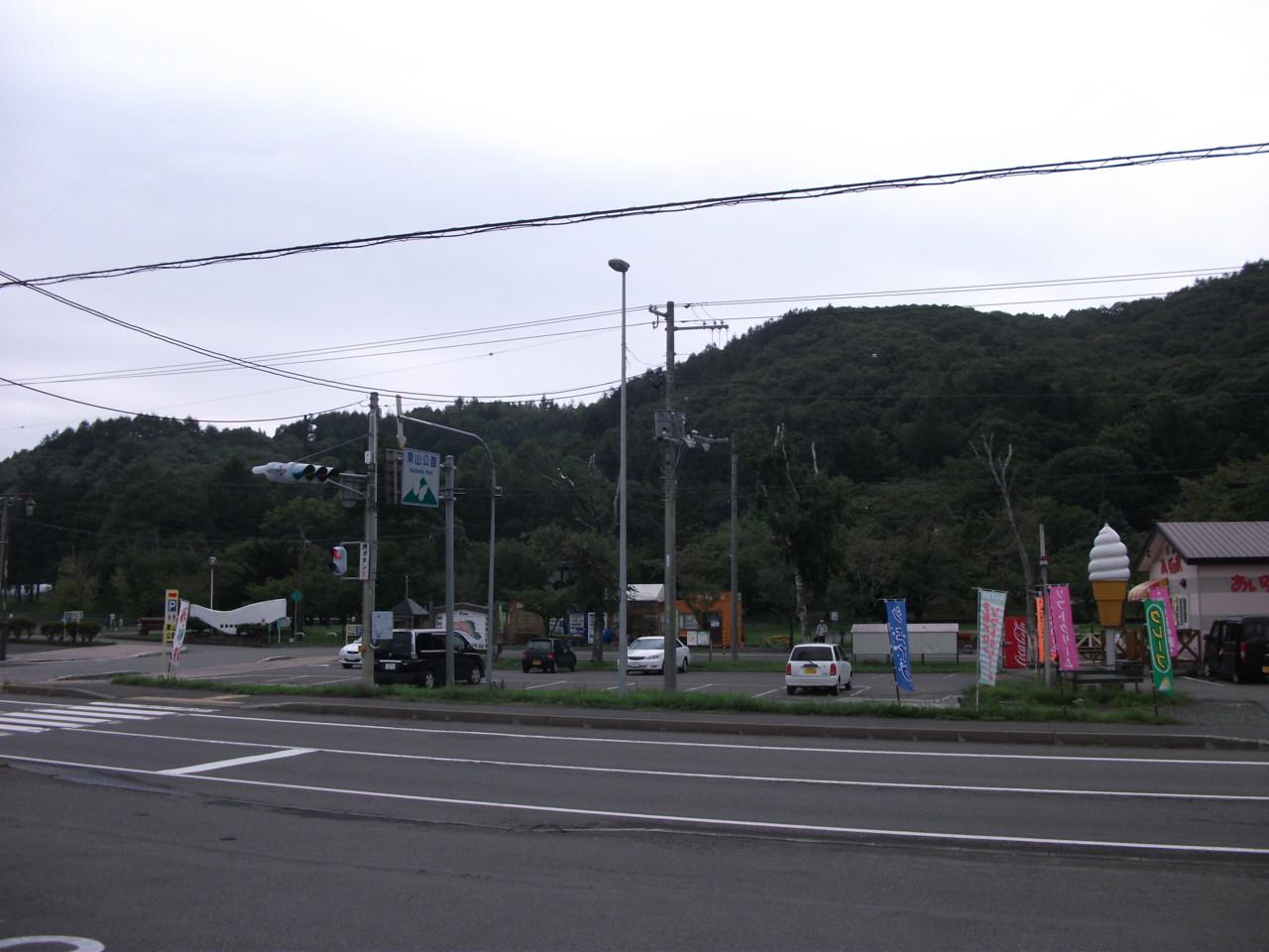 栗山公園前