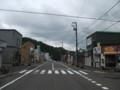 [夕張] キネマ街道 その2