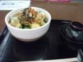 [南幌][温泉][食堂][丼] なんぽろ温泉ハート&ハート レストラン味心 豚キムチ丼