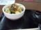 なんぽろ温泉ハート&ハート レストラン味心 豚キムチ丼