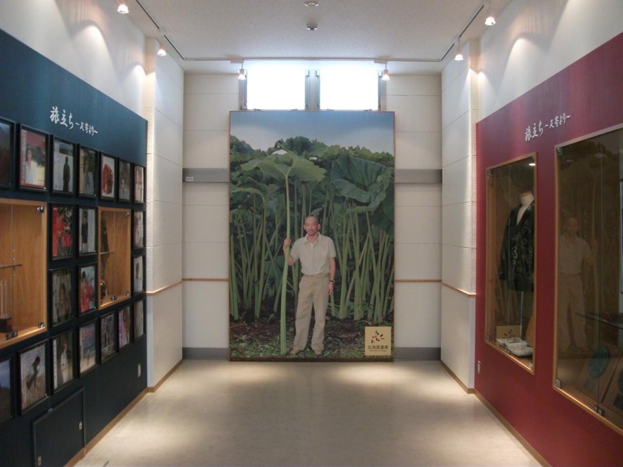 道の駅 あしょろ銀河ホール21 松山千春展示スペース