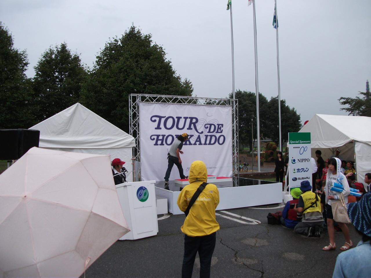 ツールド北海道2011 2日目表彰式
