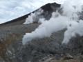 [東川][大雪山] 噴気孔