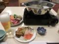 [上川][温泉][ビュッフェ][宿飯] 夕食バイキング