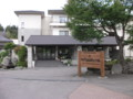 [美瑛][温泉] 白金温泉ホテル