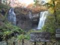 [札幌] 滝野すずらん丘陵公園 アシリベツの滝
