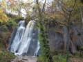 [札幌] 滝野すずらん丘陵公園 鱒見の滝