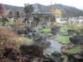 [札幌][温泉] 庭園の眺め@豊平峡温泉食堂