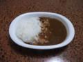 [遠軽][温泉] セトセ温泉 自炊朝食
