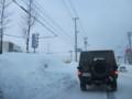 [岩見沢] 雪に埋もれる岩見沢の惨状with自衛隊車両