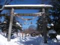 [夕張] 紅葉山神社