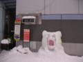 [夕張] メロン熊雪だるま